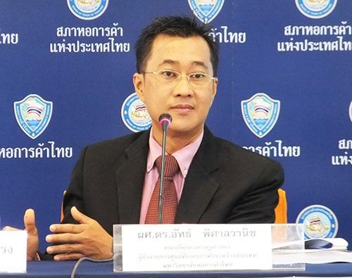 ม.หอการค้าไทยคาดส่งออกปี 59 อย่างเก่งดันโตได้แค่ 2% เหตุเศรษฐกิจจีนทรุด เป็นตัวฉุดสำคัญ