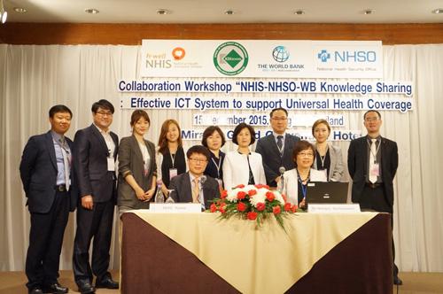 ไทย-เกาหลีใต้ร่วมพัฒนาระบบหลักประกันสุขภาพฯ
