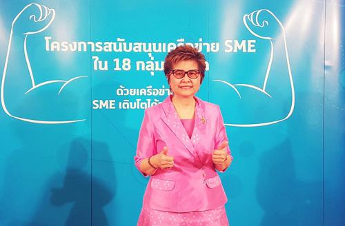 สสว ชี้ เลือกกลุ่มพลังงานคลัสเตอร์ต้นแบบ SME 18 กลุ่มจังหวัด