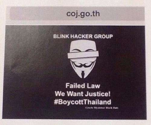 กลุ่มแฮกเกอร์โลกอ้างถล่มเว็บศาล-รบ.ตอบโต้คดีเกาะเต่า ประกาศหนุนรณรงค์ไม่เที่ยวไทย