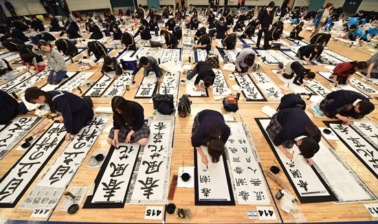 Japan cram school under fire over 'sexist' Chinese character text