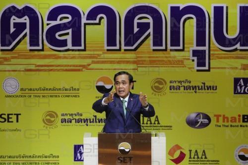 """""""บิ๊กตู่"""" วอนทะเลาะกันเรื่องสังฆราชอย่าลากมาเอี่ยว - เตือนสื่ออย่าตื่นตูมก่อการร้ายในอินโดนีเซีย"""