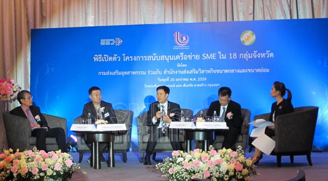 เปิดตัว 17 เครือข่าย SMEs ดันขึ้นเป็นหัวหอกกระตุ้นเศรษฐกิจ