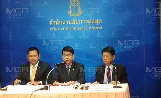 โฆษกสำนักงานอัยการสูงสุด นำทีมแถลงเกี่ยวกับการยื่นฟ้องบริษัท ฟิลลิป มอร์ริส (ประเทศไทย) ลิมิเต็ด เลี่ยงภาษีนำเข้าบุหรี่