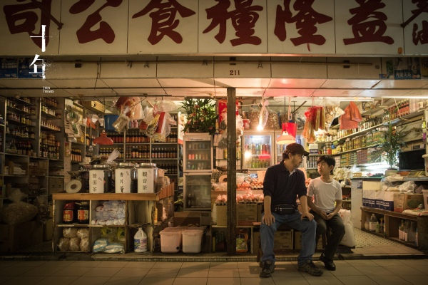 """สื่อจีนจวกหนังฮ่องกง """"Ten Years"""" ไร้สาระ-มองโลกแง่ร้าย (ชมคลิป)"""