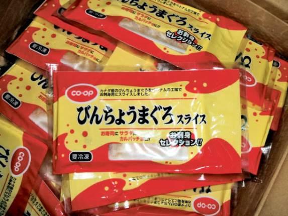 สุดอื้อฉาว! ญี่ปุ่นพบอาหารหมดอายุกว่า 2ตันถูกขายต่อในซุปเปอร์มาเก็ต