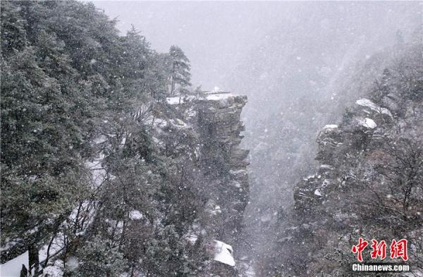 เทือกหลูซัน มณฑลเจียงซี (21 ม.ค. 2559/ ภาพ ไชน่า นิวส์)