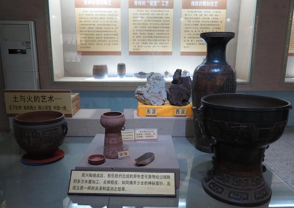 เครื่องปั้นดินเผาหนีซิงแห่งเมืองชินโจว เป็น  1 ใน 4 เครื่องปั้นดินเผาที่มีชื่อเสียงที่สุดของจีน ภาพ: พิพิธภัณฑ์เครื่องปั้นดินเผาหนีซิง (Nixing Pottery Museum)  และโรงงานผลิตฯ ภาพเมื่อวันที่ 4 ธ.ค. 2558  (ภาพ MGR ONLINE)