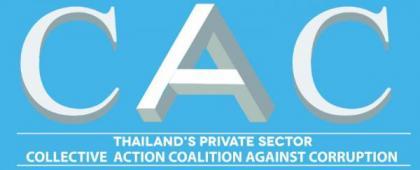 CAC เผยบริษัทผ่านการรับรองระบบป้องกันทุจริตเพิ่มเป็น 152 บริษัท