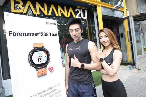 การ์มิน ยิ้มรับยอดอุปกรณ์เสริมกีฬาพุ่งเกิน 200%