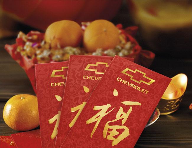 """เชฟโรเลตเสนอแคมเปญพิเศษ """"อั่งเปา 3 ต่อ"""" ฉลองวันตรุษจีน"""
