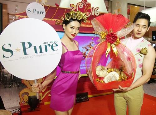 รวมแคมเปญเฮงรับเทศกาลตรุษจีน ปีลิงมงคล