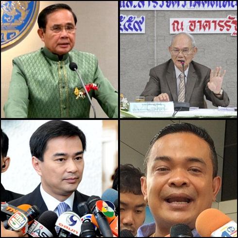 (บนซ้าย) พล.อ.ประยุทธ์ จันทร์โอชา นายกรัฐมนตรี (บนขวา) นายมีชัย ฤชุพันธุ์ ประธาน กรธ. (ล่างซ้าย) นายอภิสิทธิ์ เวชชาชีวะ หัวหน้า ปชป.(ล่างขวา) นายจตุพร พรหมพันธุ์ ประธาน นปช.