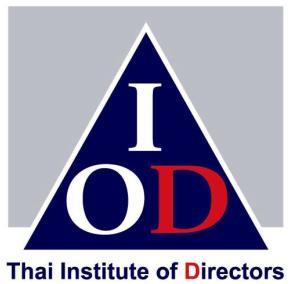 IOD ปลุกจิตสำนึกธรรมาภิบาลผู้นำองค์กร พร้อมจี้ขับเคลื่อน CG อย่ามุ่งเน้นทำกำไรเพียงอย่างเดียว