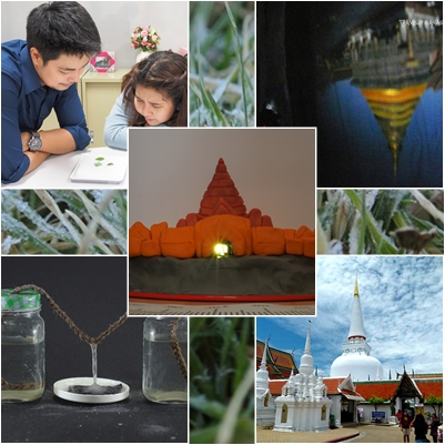 SuperSci: ย้อนการเรียนรู้วิทย์จาก 5 แหล่งเที่ยวทั่วไทย
