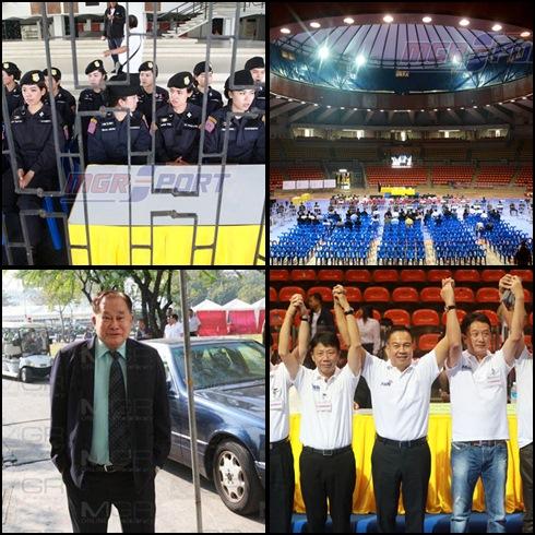 บรรยากาศวันเลือกตั้งนายกสมาคมฟุตบอลแห่งประเทศไทยคนใหม่เมื่อ 11 ก.พ.ที่ผ่านมา