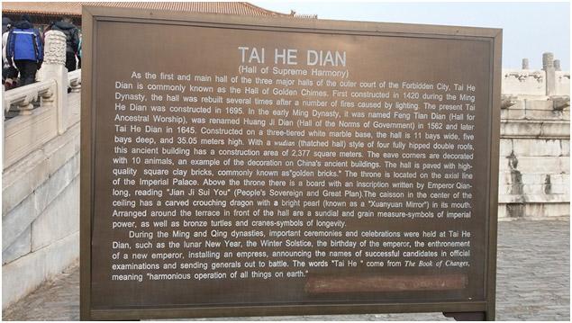 ชาตินิยมแบบจีน เมื่อไทยจิ้มก้องและอเมริกันอีโก้ ใครจะได้อะไร?