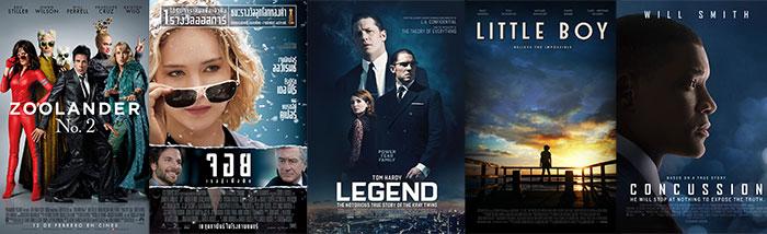 5 ภาพยนตร์คุณภาพเข้าใหม่รับวันหยุดยาว