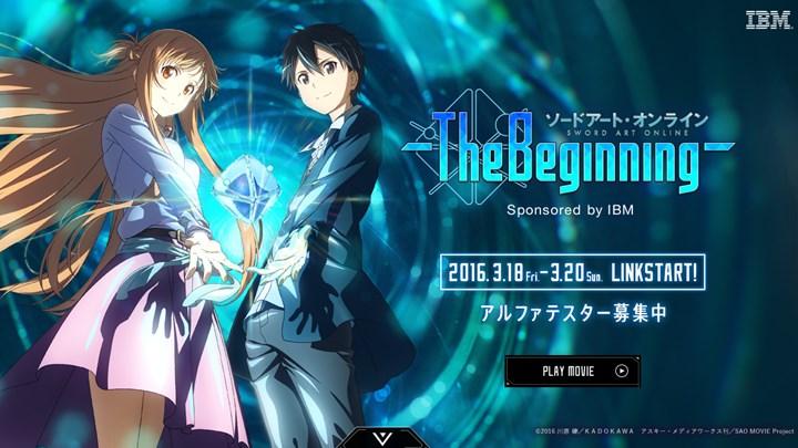 """IBM ญี่ปุ่นจัดอีเวนท์ทดลอง """"Sword Art Online"""" ในโลกเสมือนจริง"""