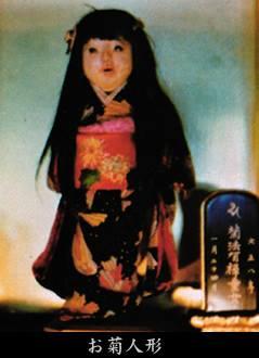 ตุ๊กตาฮินะ คนญี่ปุ่นมีความเชื่อว่าถ้าไม่เก็บตุ๊กตาในวันที่กำหนด..ลูกสาวจะไม่ได้แต่งงาน