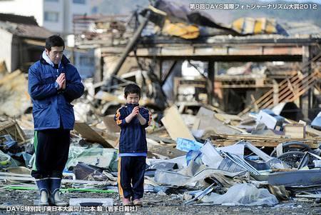 Mr.Leon กับความทรงจำและไว้อาลัยครบรอบแผ่นดินไหวและสึนามึญี่ปุ่น