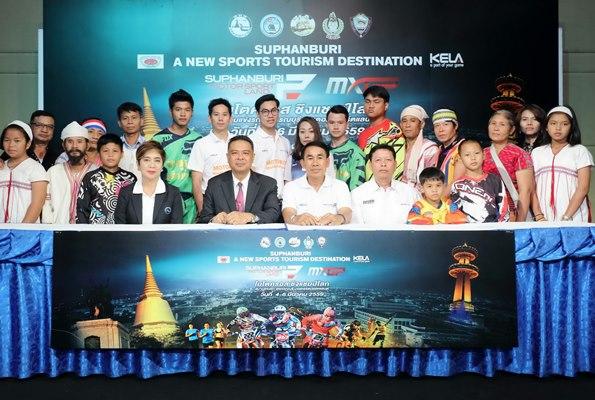 """""""สุพรรณบุรี มอเตอร์สปอร์ต แลนด์"""" แทร็กฝุ่นดีที่สุดในไทย เตรียมเปิดศึกโมโตครอสชิงแชมป์โลก"""