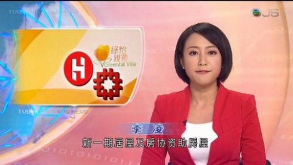 ดราม่าทะลุจอ! ชาวฮ่องกงนับหมื่นแห่โวย TVB ใช้อักษรจีนตัวย่อแทนตัวเต็ม