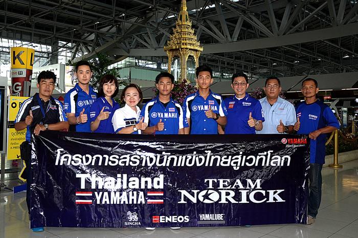 ยามาฮ่าส่ง 2 ดาวรุ่งไทยเก็บประสบการณ์เวทีนักบิดโลก