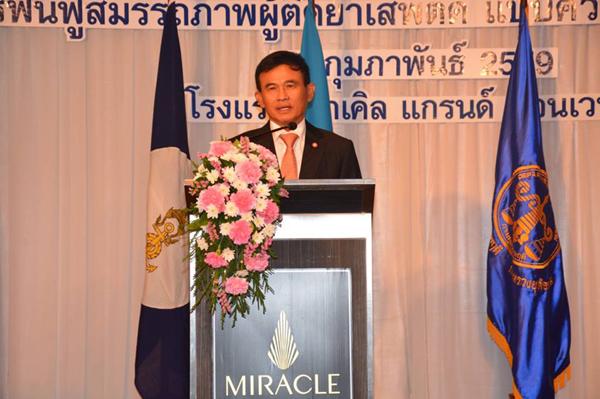 พล.อ.ไพบูลย์ คุ้มฉายา รัฐมนตรีว่าการกระทรวงยุติธรรม