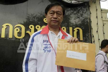 ศาลฎีกาสั่ง 22 อดีต ส.ส.ไทยรักไทย-ประชาธิปัตย์ คืนเงินเดือน หลังพ้นสภาพเหตุทำผิด กม.เลือกตั้งปี 44