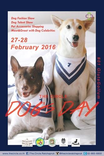 """27-28 ก.พ.นี้ """"เดอะ เซอร์เคิล ราชพฤกษ์"""" จัดงาน """"The Circle Dog's Day"""""""