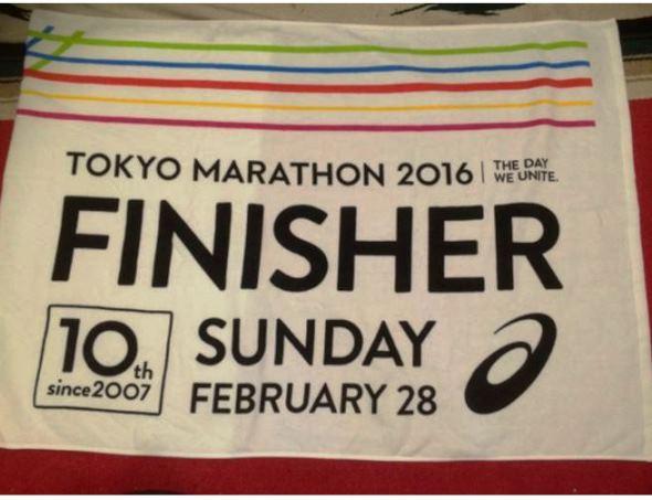 """จับกระแสวิ่งเพื่อสุขภาพ ผ่าน """"โตเกียวมาราธอน"""""""