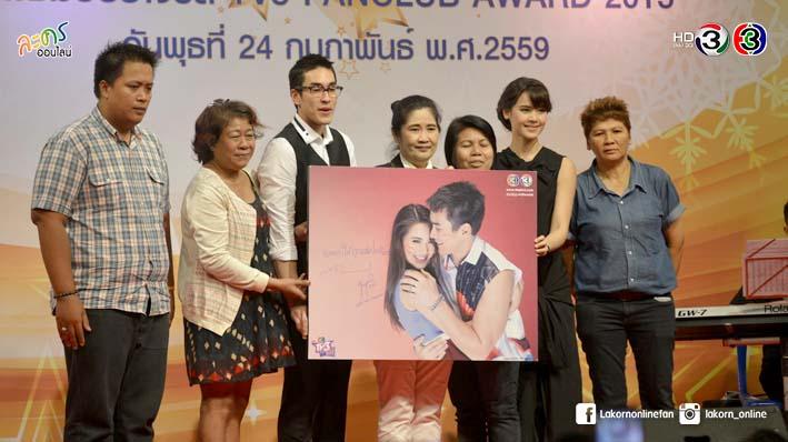 ช่อง 3 จัดเวทีมอบรางวัล TV3 FanClub Award 2015 ดารา พิธีกร ผู้จัด แฟนคลับ ร่วมงานคับคั่ง