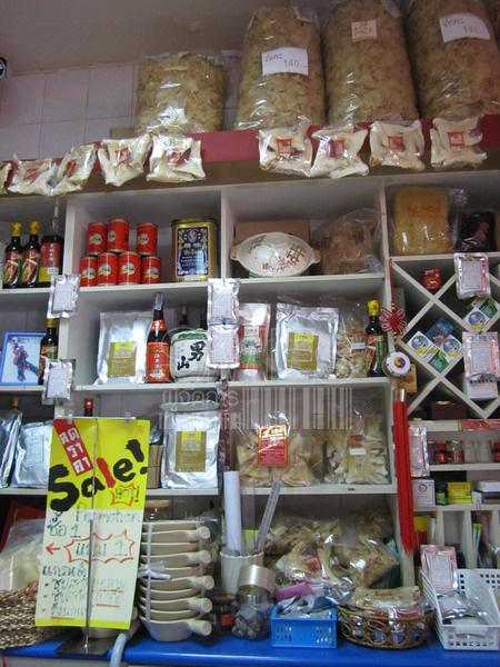วัตถุดิบครัวจีนนำเข้าจากฮ่องกง