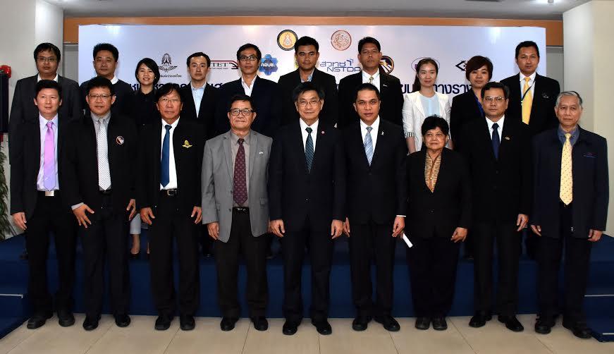 16-17 มี.ค.ประชุมและโชว์นวัตกรรมชิ้นส่วนระบบรางฝีมือคนไทย