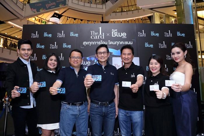 แคมเปญใหม่จาก PTT Blue Card และ The 1 Card   'สุขทุกการโอน โดนทุกคะแนน'