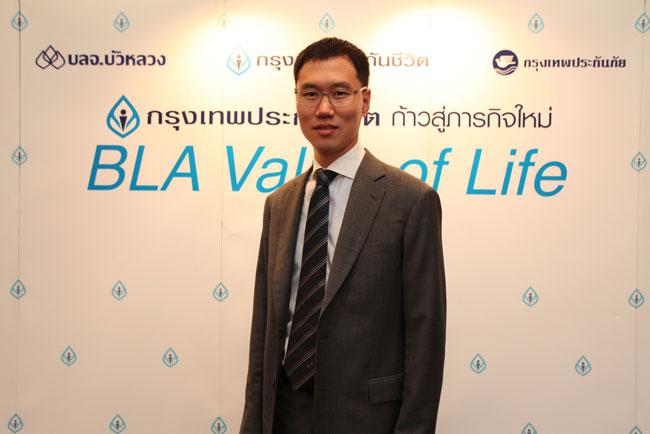 BLA เผยผลงานปี 58 ลดลง ตั้งเป้าเน้นวางแผนการเงิน