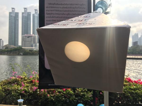 ภาพดวงอาทิตย์เมื่อตกสู่ฉาก ช่วยให้การสังเกตปลอดภัย