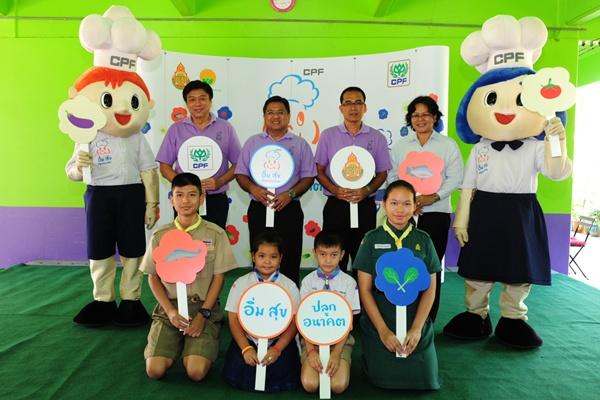 ซีพีเอฟ อิ่ม สุข ปลูกอนาคต ปี 2 ต่อยอดสร้างผลผลิตอาหารที่มั่นคงแก่เด็ก