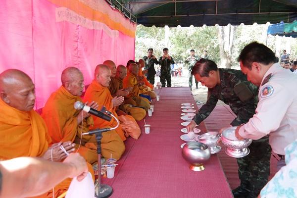 อช.แก่งกระจานจัดกิจกรรมทำบุญ เติมน้ำ ฝังกะโหลกช้างเนื่องในวันอนุรักษ์ช้างไทย