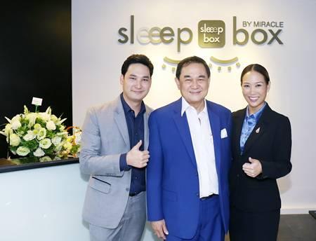 Sleep Box by Miracle ห้องพักน่ารักกลางสนามบิน ราคาโดนใจ!