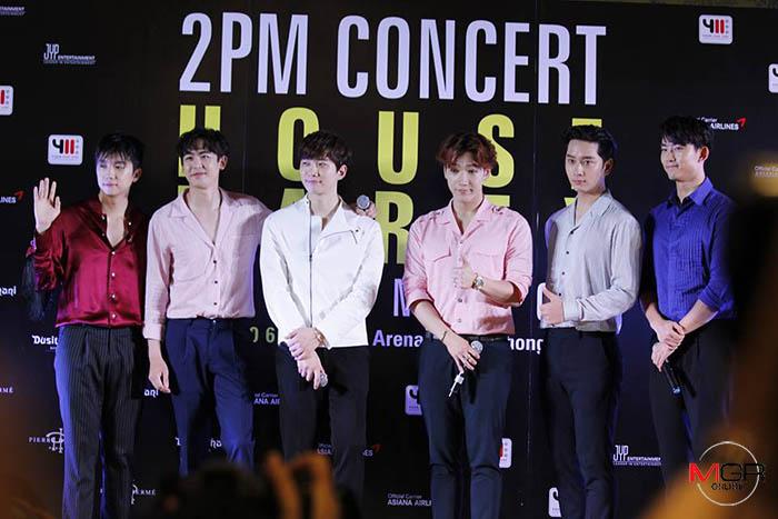 """""""2PM""""เมาท์เผาขนชวนจัดหนักปาร์ตีคอนเสิร์ตเย็นนี้"""