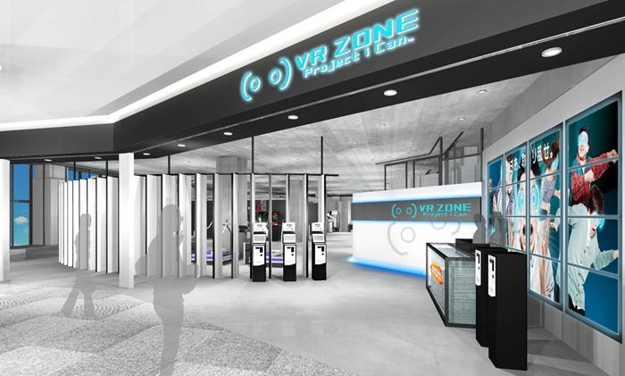 """บันไดนัมโค เล็งเปิดโซน """"โลกเสมือน"""" ฟังกระแสตอบรับ VR ในญี่ปุ่น"""