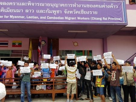 แรงงานพม่ารุมประท้วงขอเปิดศูนย์ฯ ลงทะเบียนต่างด้าวต่อ