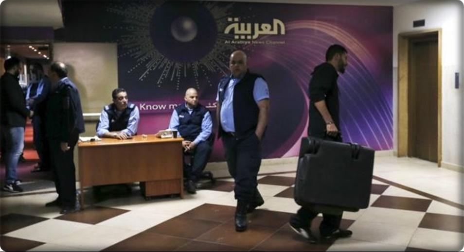 สุดตรึงเครียด!! สื่ออัล-อาราบิยาที่มีซาอุฯเป็นเจ้าของสั่งปิดสำนักงานในเลบานอน หลังสัมพันธ์ 2 ชาติง่อนแง่นหนัก