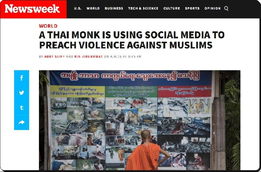 "Focus:  นิวสวีคสะท้อนขบวนการพุทธสุดโต่ง เปิดใจ ""พระมหาอภิชาติ ปุณฺณจนฺโท"" ในวันสงฆ์ไทยถูกฆ่า พร้อมแฉพระไทยหาแนวร่วมต่างแดน"