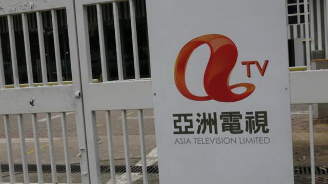 ฮ่องกงเศร้า! ปิดฉาก 60 ปี ATV สถานีโทรทัศน์ระดับตำนานยุติออกอากาศ