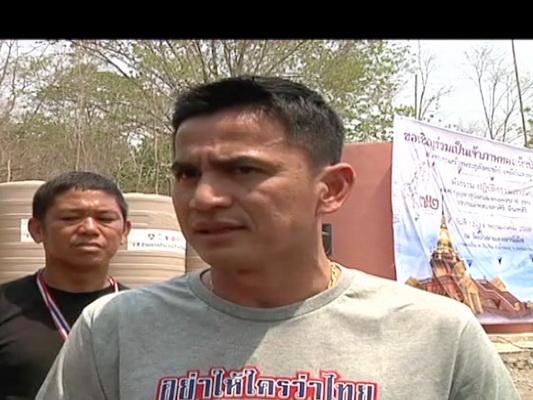 ซิโก้ เกียรติศักดิ์ เสนาเมือง หัวหน้าผู้ฝึกสอนฟุตบอลทีมชาติไทย