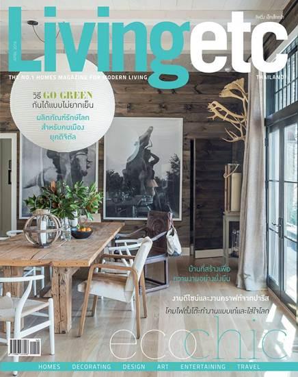 เมษานี้เปิด Livingetc พบเรื่องราว Eco Chic วิธี Go Green แบบไม่ยากเย็น
