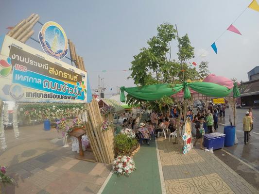 บรรยากาศงานสงกรานต์ถนนข้าวปุ้น-แฟนตาชีวิถีไทย ที่อำเภอเมืองนครพนม มีประชาชนและนักท่องเที่ยวออกมาเล่นน้ำคลายร้อนกันอย่างคึกคัก
